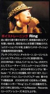 LMC東京校講師-Ring先生