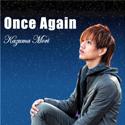 Once Again/森一馬